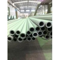 Buy cheap ferralium alloy 255 dupelx seamless stainless steel seamless pipe uns s32550/f61 product