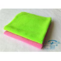 Buy cheap Durable Green Microfiber Cleaning Cloth 100% Polyester , Endless Edge product