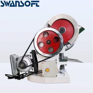 Buy cheap SWANSOFT Single Punch Tablet Press Machine  TDP 5 Hand Electric Tablet Press Machine product