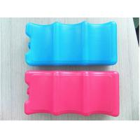 Quality Fit & Fresh Cool Slim Lunch Ice Gel Packs Blue 4 Ice Packs For Adult Camping for sale
