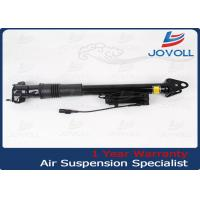 Buy cheap A1643203031 Rear Air Ride Suspension With ADS For Mercedes W164 product