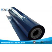 China Inkjet Imaging Medical Blue Sensitive X Ray Film 200 Micron Thickenss on sale