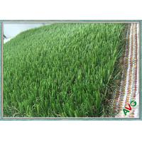Buy cheap Natural Outdoor Artificial Grass For Garden Wedding Decoration Artificial Grass product