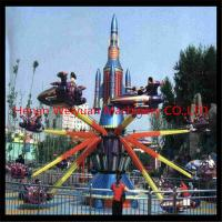 Buy cheap Hot Selling Park Games Self-control Planes for sale product