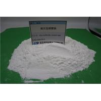 Buy cheap ALS(allylsulfanate , sodium salt) 2495-39-8 Assistant brightener Nickel Plating  low price high quality product