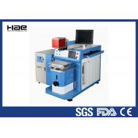 Buy cheap 3D Dynamic Focus On Plastic Co2 Laser Device , Leather Laser Engraving Machine product