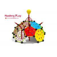 Buy cheap Preschool Children'S Rope Climbing Structure Playground Pearl Type 440*440*400 product