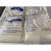 Buy cheap Preservatives Type calcium formate feed grade/ tech grade/technical quality 98% 544-17-2 product