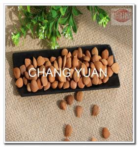 Buy cheap Les graines amères crues en vrac fraîches d'abricot saisissent les noyaux d'abricot et l'écrou d'abricot à vendre en 2016 product