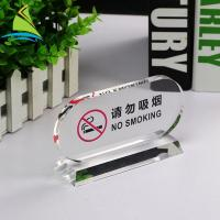 Promotion 	Acrylic Sign Display Holder No Smoking Acrylic Tag Holder ODM OEM Service
