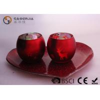Buy cheap Set Of 2 Portable Red Tealight Holders Brightness For Dinner Decoration product
