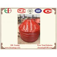 High Wear-resistance Spare Parts for Cone Crushers GB5680 ZGMn13-5 EB19062