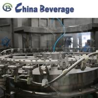 Buy cheap High Speed Rotary Mineral Water Bottling Machine , Automatic Water Bottling Machine XGF 40-40-12 product