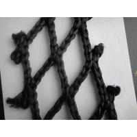 black Knotted Sea Fishing Nets