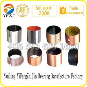 Buy cheap Full size of  oilless bearing ,bushing bearing ,du bush,dx bush,copper bush,brass bush,sliding bearing from wholesalers