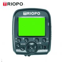 Buy cheap TRIOPO G1 TTL wireless trigger transmitter ,remote control with high speed synce from wholesalers