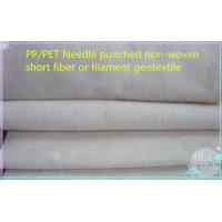 Buy cheap PET GEOTEXTILE  fabric price product