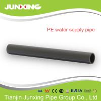 China 20mm 1/2inch PE100 HDPE pipe pehd for water supply,irrigation system on sale