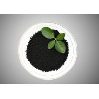 Buy cheap Coal Based Impregnated Activated Carbon KOH Granular For Gas Purifying product