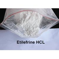 Buy cheap Treating Hypotension Drug Raw Powder Etilefrine HCL CAS: 943-17-9 Pharmaceutical from wholesalers
