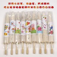 Buy cheap DIY White Oil Paper Umbrella Kids DIY Custom Painting With 12 Colors Watercolor Paint product