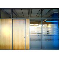 Buy cheap 100mm Thickness Office Glass Wall Systems , Glass Office Dividers Pre Finished Aluminum product
