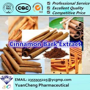 Buy cheap HKYC Epimedium Extract Powder , Horny Goat Weed Extract Pharma Raw CAS 489-32-7 product