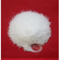 Buy cheap sulfate de zinc from wholesalers
