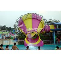 Buy cheap Kids Small Tornado Water Slide , Fiberglass Aqua Park Slide for Commercial Rental Business product