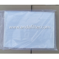 Buy cheap Good Quality Cabin Filter For VOLVO 82354791 from wholesalers