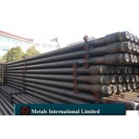 China API 5DP E75,X95,G105,S135,V150 Drill Pipe on sale