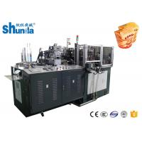 Buy cheap Chinese Food Box Easy Take Away Paper Bowl Making Machine 380V / 220V product
