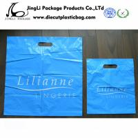 Buy cheap Blue Costom Die cut Plastic biodegradable handle printed polythene bags with bottom guss packing  bag product