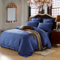Buy cheap Dark Blue Home Textile Products Egyptian Cotton Bedding Sets Good Permeability product