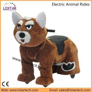 Buy cheap Езда детей на животном мотоцикле, электрических машинах игрушек сделанных в фабрике Гуанчжоу product