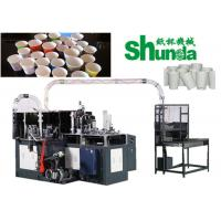 Buy cheap Ultrasonic Sealing Ice Cream Cup Making Machine With High Speed product
