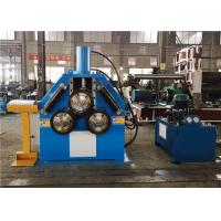 Buy cheap Hydraulic Profile Bending Machine , Angle Roll Bending Machine Stable Performance product