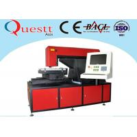 Buy cheap CNC Numerical Control Small Metal Laser Cutting Machine 0-8mm For Auto Parts from wholesalers
