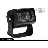 Buy cheap Waterproof Mini Bus Rear View Camera With Aluminum Alloy Rectangular Shell product