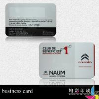 Advertising PVC Custom Die Cut Business Cards Sequential
