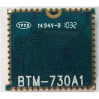 China - 6dBm to + 4dBm Csr BC5 A2DP Bluetooth Module with Audio Interfaces I2S and SPDIF on sale