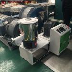 Buy cheap SHR-5/10/20/25/50 PVC/PE/PP mini mixer for laboratory powder granules mix test product