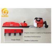 Buy cheap Shoulder Grass Cutter Extension Hedge Trimmers / Long Reach Petrol Hedge Trimmer product