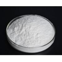 Buy cheap Anti-cancer Drug Teniposide Powder CAS: 29767-20-2 Medicine Grade 99% from wholesalers