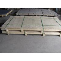 Buy cheap Low price King Kong screen mesh/Stainless steel security window wire mesh from wholesalers