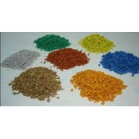 Buy cheap colored EPDM rubber granules product
