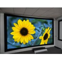 Buy cheap ROHS Cinema curved fixed frame screen , wall mounted screens for projectors product
