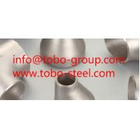 China ASME SB459 N08904 forged threaded half-coupling on sale