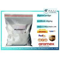 Buy cheap Potent Anti - Androgen Steroid Powder Ru-58841 RU58841 For Hair Loss Treatment product