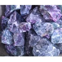 Buy cheap Fluorspar Lump from wholesalers
